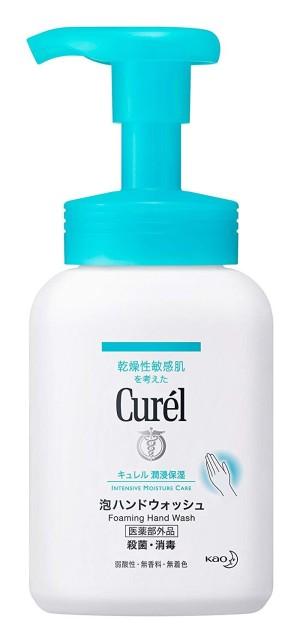 Жидкое мыло для рук Kao Curel Foaming Hand Wash
