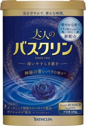 Ароматизированные соли для ванн Bathclin Adult