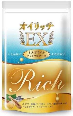 Комплекс с Омега-3 жирными кислотами и наттокиназой Rich EX Omega 3 Nattokinase Astaxanthin
