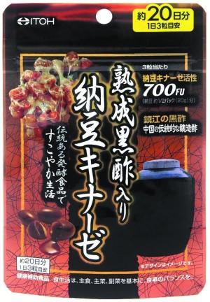 Комплекс для здоровья сердечно-сосудистой системы ITOH Nattokinase + Aged Black Vinegar