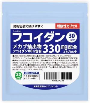 Фукоидан Taiyoudo Pharmaceutical Fucoidan