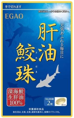 Сырое масло глубоководной акулы в капсулах Egao Cod Liver Oil Shark Bead