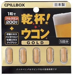 Комплекс для облегчения похмельного синдрома Pill Box Turmeric Gold