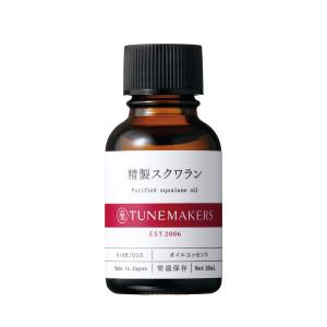 Высококонцентрированная масляная эссенция со скваленом для ухода за сухой, чувствительной кожей TUNEMAKERS Purified Squalane Oil
