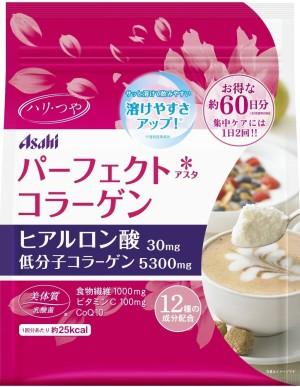 Амино коллаген ASAHI PERFECT COLLAGEN с гиалуроновой кислотой на 60 дней