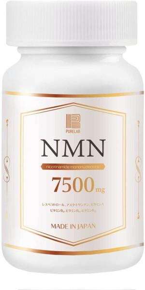 Омолаживающий комплекс с NMN и антиоксидантами PURELAB NMN High Purity 99% + Resveratrol