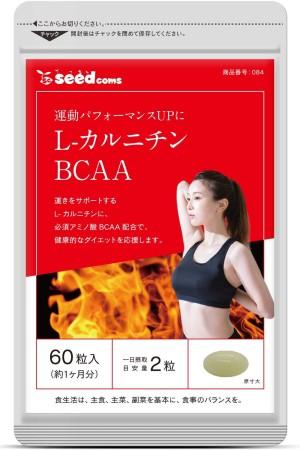 Комплекс для интенсивного похудения SeedComs L-Carnitine BCAA