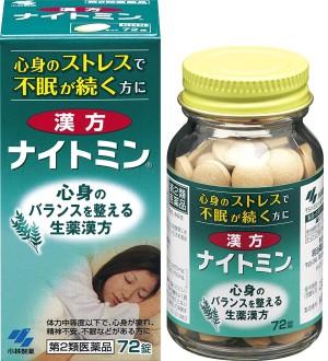 Комплекс от бессонницы Kobayashi Pharmaceutical Oriental Nightmin