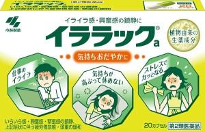 Успокаивающий и обезбаливающий препарат Yarak Kobayashi Pharmaceutical