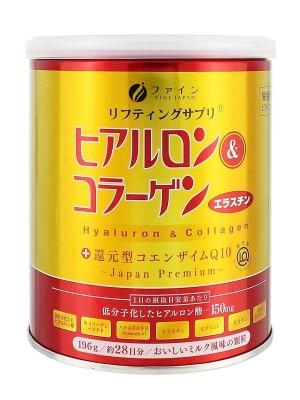 Питьевой комплекс с коллагеном Fine Hyaluron & Collagen + Reduced Coenzyme Q10