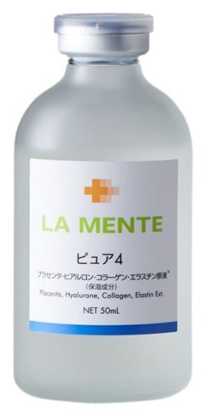 Эссенция для увядающей кожи La Mente Pure 4 Essence