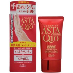 Отбеливающий крем для рук с астаксантином Kose Cosmeport CoenRich Astaxanthin Q10 Whitening Hand Care Cream