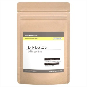 L-треонин и витамин B6 Rich Powder L-threonine