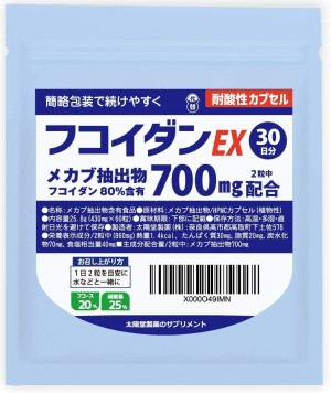 Высококонцентрированный фукоидан Taiyoudo Pharmaceutical Fucoidan EX