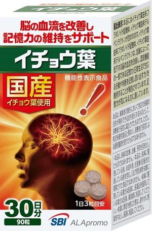 Натуральный комплекс с экстрактом гинкго билоба для повышения мозговой активности SBI Ginkgo Biloba