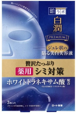 Отбеливающая маска Rohto Hada Labo Shirojyun Premium Whitening Medicated Essence Mask