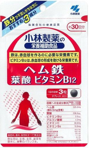 Комплекс с железом, фолиевой кислотой и B12 Kobayashi Pharmaceutical Iron+Folate+ Vitamin B 12
