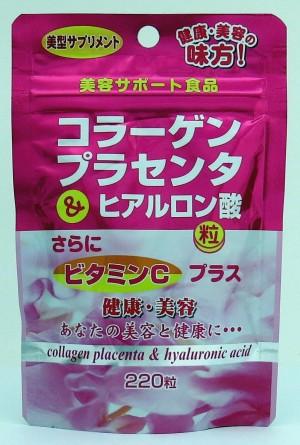 Омолаживающий комплекс Коллаген + Плацента + Гиалуроновая кислота Yuki Pharmaceutical Collagen Placenta & Hyaluronic Acid