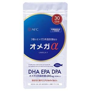 Комплекс с Омега-3 AFC Omega-α DHA DPA EPA