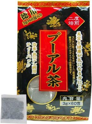 Чай пуэр Yuki Pharmaceutical Puer Tea
