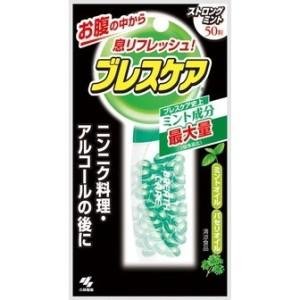 Освежающие капсулы Breath care для полости рта с длительным действием двойная мята