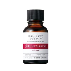 Эссенция с маслом макадамии для интенсивного увлажнения и омоложения кожи TUNEMAKERS Purified Macadamia Nut Oil