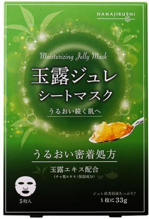 Увлажняющая маска-желе с экстрактом зеленого чая HANAJIRUSHI Gyokuro MOISTURIZING JELLY MASK