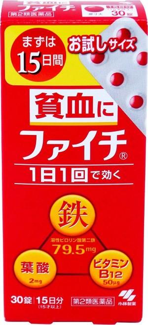 Комплекс от анемии Kobayashi Pharmaceutical Vitamin B 12+Folic Acid