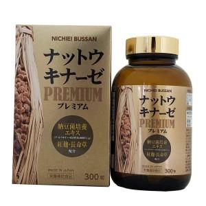 Натуральный комплекс Наттокиназа ПРЕМИУМ Nichiei Bussan Nattokinase Premium