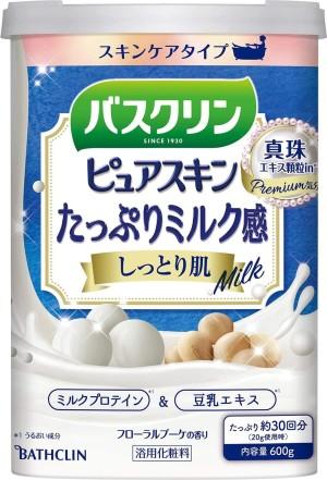 Соль для ванн с лактобактериями с увлажняющим эффектом Bathclin Pure Skin Lactobacillus