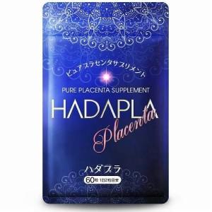 Комплекс для красоты с 50-ти кратно концентрированной плацентой Hadapla Pure Placenta