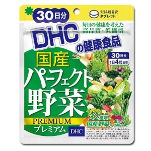 Комплекс из 32 видов овощей Domestic Perfect Vegetables Premium DHC
