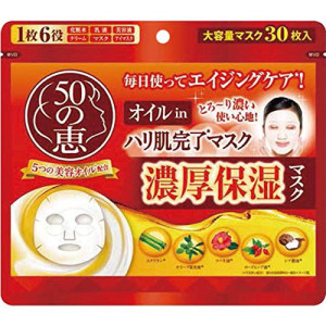 Увлажняющая маска Rohto 50 Megumi Oil-In Mask