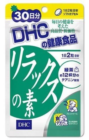 Комплекс для релаксации с теанином DHC Relaxing Element