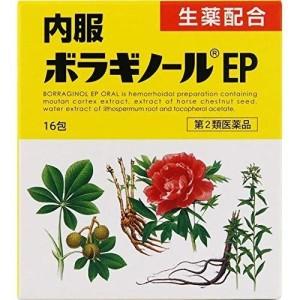 Комплекс при геморрое Borraginol Naifuku EP
