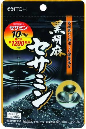 Экстракт черного кунжута ITOH Black Sesame Sesamin