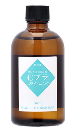 Осветляющая сыворотка с витамином С и плацентой La Mente Pro Skin Care Vitamin C Pla Whitening