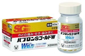 Комплекс Pabron S Gold W от боли в горле, кашля, насморка