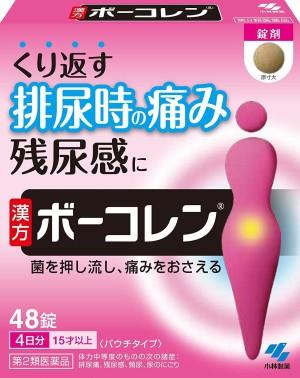 Препарат для мочеполовой системы Kobayashi Pharmaceutical Boakolen