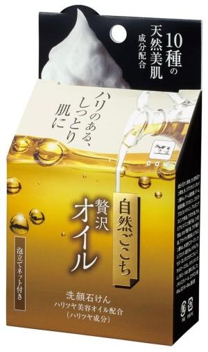 Увлажняющее натуральное мыло для лица Cow Brand Natural Oil Facial Soap
