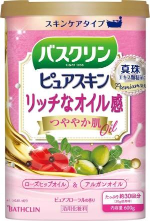 Соль для ванн с аргановым маслом и шиповником с омолаживающим эффектом Bathclin Pure Skin Argan Oil & Rosehip