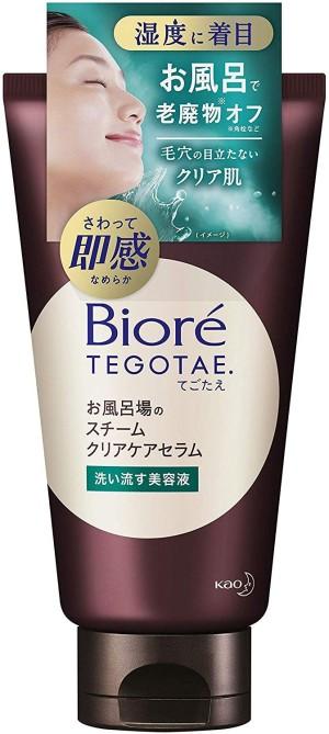 Сыворотка для глубокого очищения пор KAO Biore TEGOTAE Bath Steam Clear Care Serum