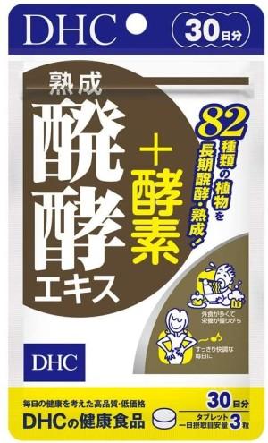 Ферментированные экстракты и энзимы 82 растений DHC Mature Fermented Extract + Enzyme