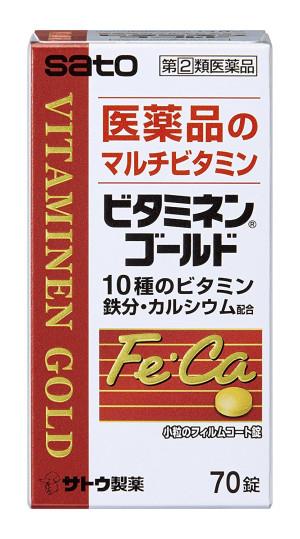 Мультивитамины для детей и взрослых VITAMINEN GOLD