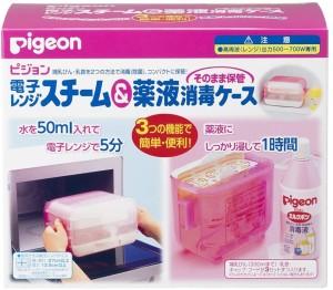Бокс для стерилизации бутылочек в микроволновой печи Pigeon Microwave Steam & Chemical Disinfection Case