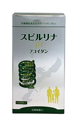 Комплекс со спирулиной и фукоиданом Spirulina & Fucoidan