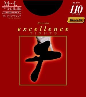 Колготки Kanebo Excellence Tights 110 D Pure Black