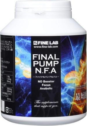 Комплекс для быстрого набора мышечной массы и повышения интенсивности тренировок Fine Lab Final Pump FLFP