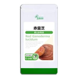 Иммуномодулирующий препарат Lipusa Red Reishi Mushroom