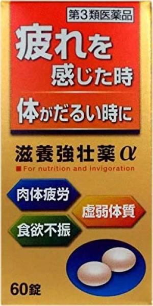 Тонизирующий комплекс Kokando Nourishing Tonic α